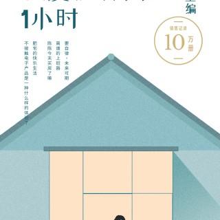 落木的相册蓝白色 房子矢量文化宣传书籍封面.png